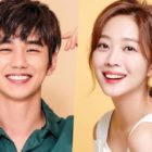 Jo Bo Ah Confirmed To Join Yoo Seung Ho In Upcoming Romantic Comedy