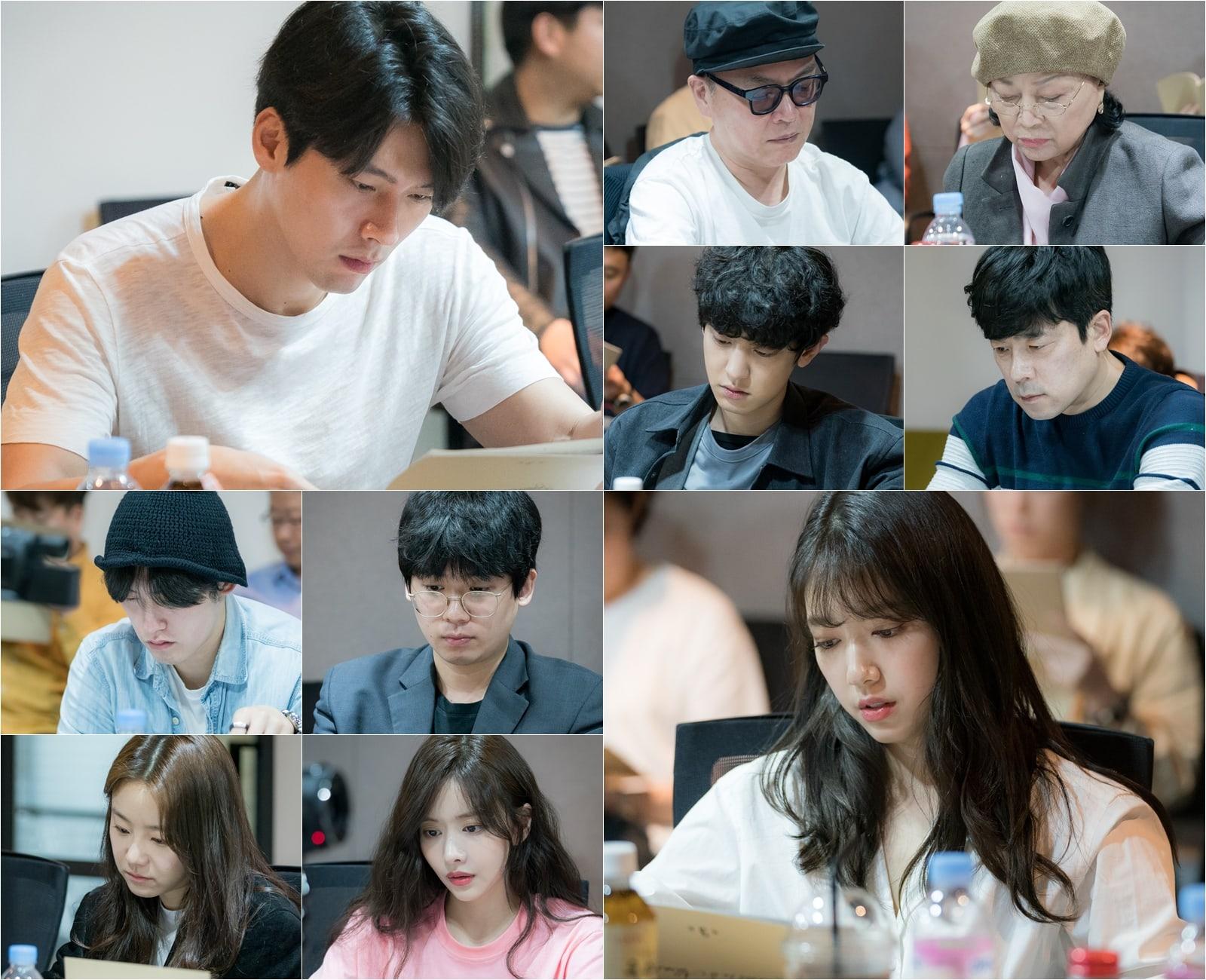 Chanyeol EXO akan berperan sebagai adik dari Park Shin Hye dalam drama ini (dok. tvn)