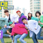 QUIZ: Which Running Man Member Is Your BFF?
