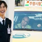 "Yoo Seung Ho And Hong Suk Chun Play Interesting Roles In Cameos For ""Player"""