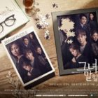 """""""Let Me Introduce Her"""" Ends On A High Note With Personal Best In Ratings For Last Episode"""