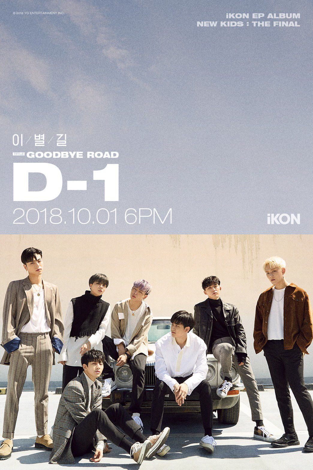 Update: iKON Unveils New Teaser Poster To Mark D-Day Of New