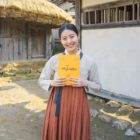 """Nam Ji Hyun Is Attached To Her Script Behind The Scenes Of """"100 Days My Prince"""""""