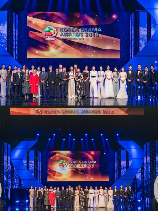 1st Korea Drama Awards