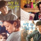 """""""Matrimonial Chaos"""" Gives Glimpse Into Main Characters With New Individual Posters"""