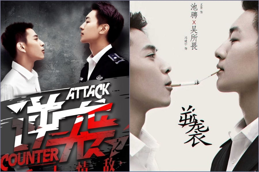 8 Addictive Boys Love C-Dramas & TW-Dramas To Check Out | Soompi