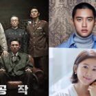 Winners Of 27th Buil Film Awards