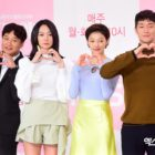 """Lee El Raves About Great Chemistry Of The """"Matrimonial Chaos"""" Cast"""