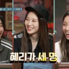 """Watch: Girl's Day's Sojin, Yura, And Hyeri Are Amusingly Similar In """"Amazing Saturday"""" Preview"""