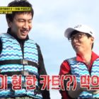 """Running Man"" Tops 2049 Viewer Ratings With Yoo Jae Suk And Lee Kwang Soo's Hilarious Chemistry"