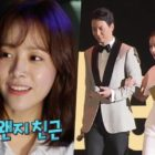 Han Ji Min Reveals How Kim Nam Gil Was Different In Real Life Than She'd Expected