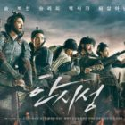 """The Great Battle"" Becomes 2nd Most-Watched Korean Film Of 2018 In Less Than A Month"