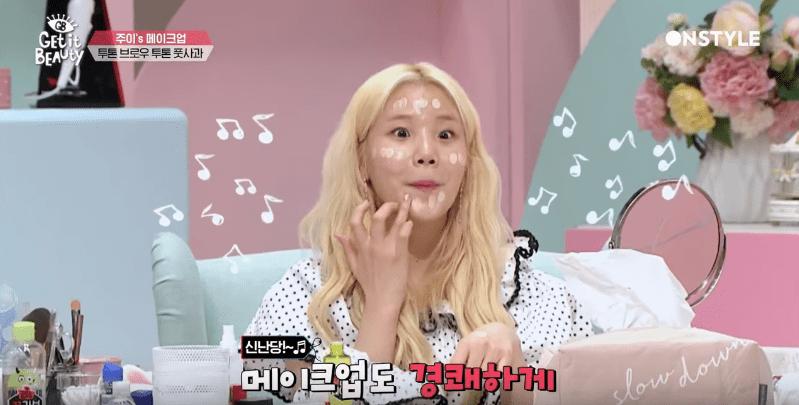 6 consejos de belleza de idols para lograr esa piel perfecta 1