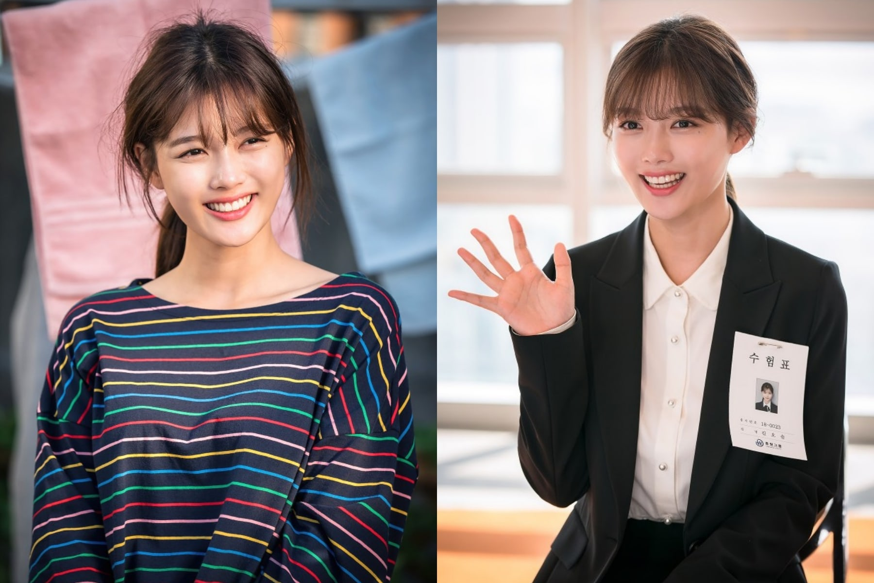 Kim-Yoo-Jung-Clean-with-Passion-for-Now.