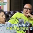 Hong Suk Chun And His Parents Talk About When He First Came Out 18 Years Ago