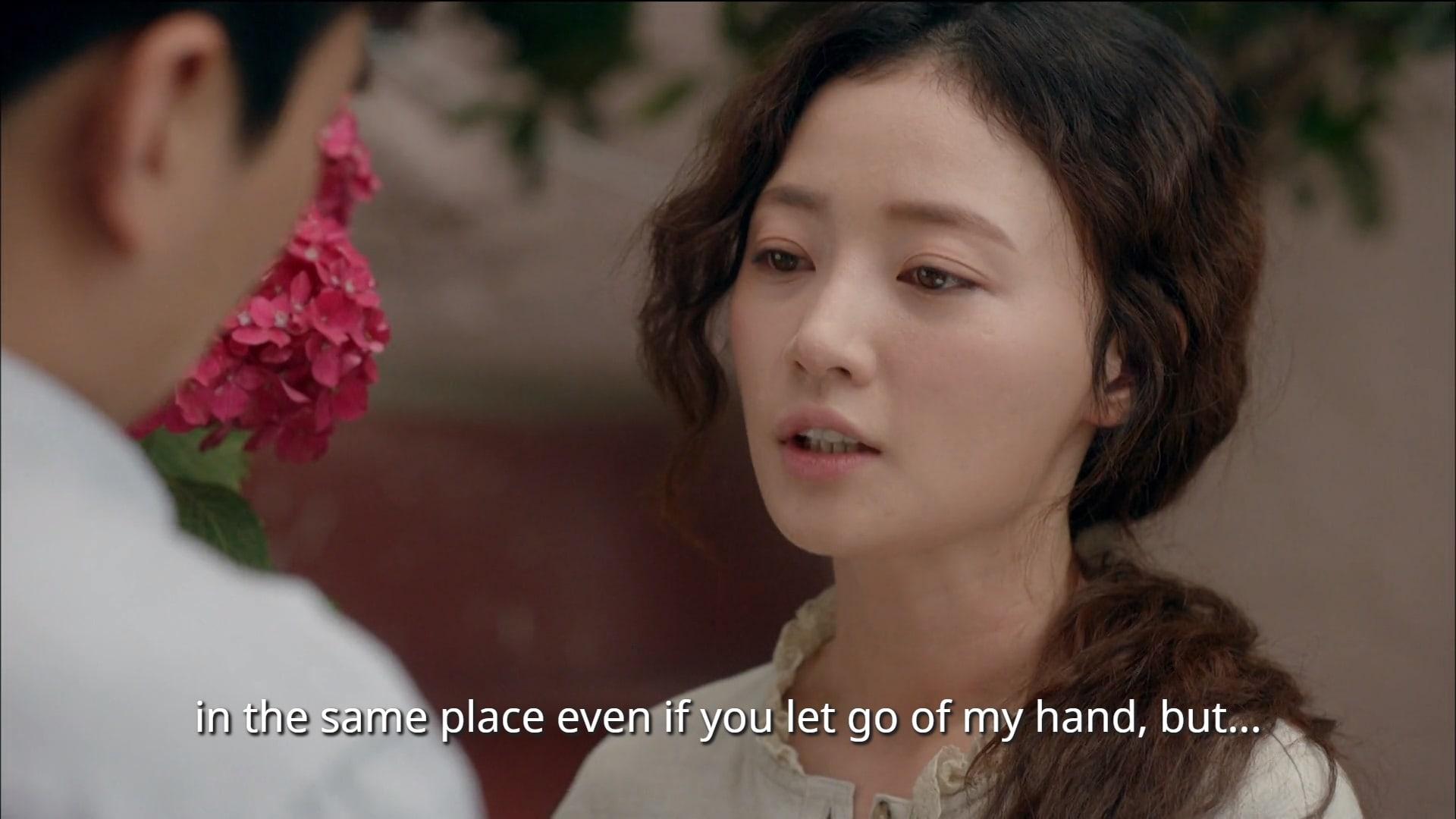 Yoon Seol-hee Nude Photos 2