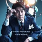 "Ryu Deok Hwan Is A Genius Doctor In New ""God's Quiz"" Posters"