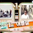 """Watch: iKON Takes 3rd Win For """"Goodbye Road"""" On """"Music Bank""""; Performances By NCT 127, Soyou, And More"""