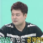 Jun Hyun Moo Discusses The Pros And Cons Of Having A Public Relationship With Han Hye Jin