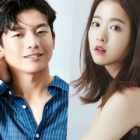 Wang Suk Hyun Confesses Park Bo Young Was His First Love