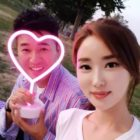Hwang Mi Na Shares Photos From Date With Kim Jong Min From Dating Show