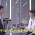 "Watch: Lee Je Hoon And Chae Soo Bin Laugh Over A Cup Of Coffee In ""Where Stars Land"" Making Video"