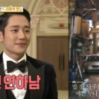 Jung Hae In Talks About Age In Relationships
