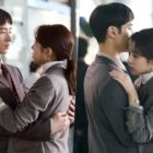 "Lee Je Hoon And Chae Soo Bin Find Themselves In Each Other's Arms In ""Where Stars Land"""