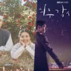 """100 Days My Prince"" And ""Where Stars Land"" Achieve Their Highest Ratings Yet"