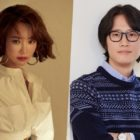 Go Jun Hee And Song Sae Byuk Cast In Upcoming OCN Drama