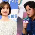 Jung Yu Mi And PD Na Young Suk To Take Legal Action For Malicious Rumors