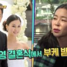 Lee Hye Young On How Thankful She Was To Ko So Young After Being Asked To Catch Bouquet At Wedding