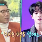 Watch: Ji Suk Jin Wakes Up BTS's Jin Over The Phone And Praises His Personality