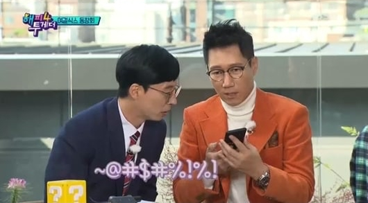 Ji Suk Jin despierta a Jin de BTS por teléfono y elogia su personalidad 1