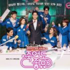 New KBS Drama Cast Battles Their Boss In Official Poster