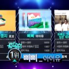"""Watch: IU Takes 2nd Win For """"BBIBBI"""" On """"Music Core""""; Performances By NCT 127, Lee Hong Ki, And More"""