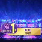 "Watch: IU Takes 3rd Win For ""BBIBBI"" On ""Inkigayo""; Performances By Lee Hong Ki, NCT 127, And More"