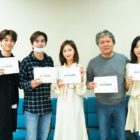 Yoo Seung Ho, Jo Bo Ah, And More Gather For First Script Reading Of New SBS Drama