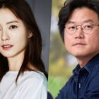 Jung Yu Mi Provides Testimony For Rumor Case Involving PD Na Young Suk