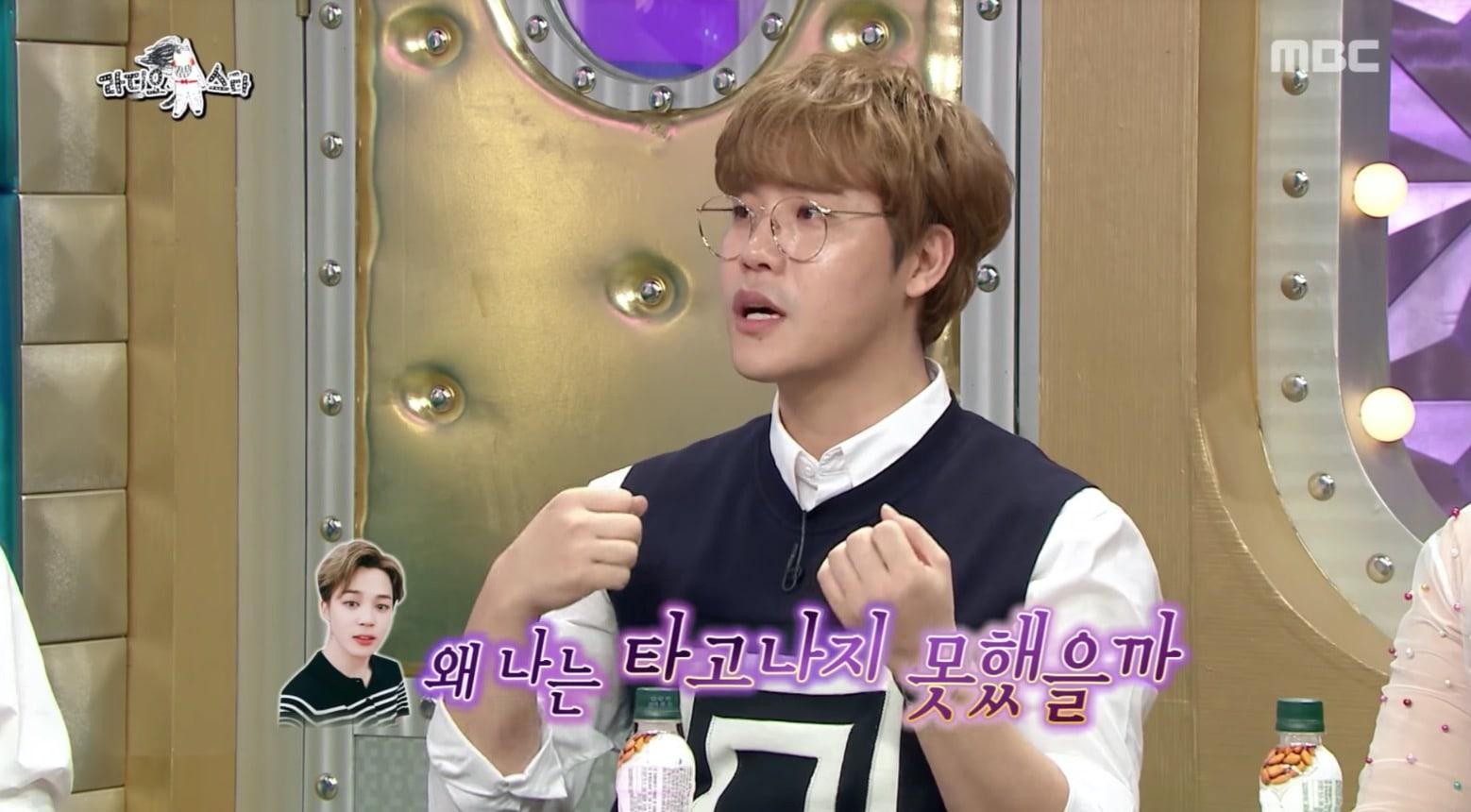 Lee Hyun explica cómo sus relaciones con Jin, Jimin y RM de BTS son diferentes 4
