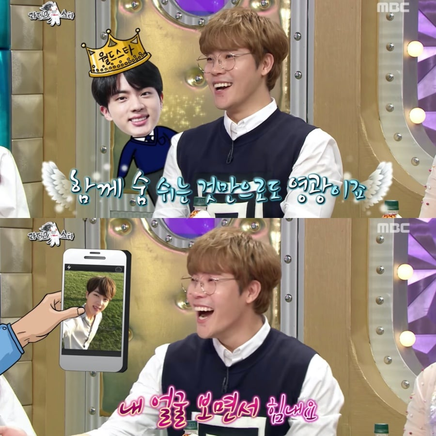 Lee Hyun explica cómo sus relaciones con Jin, Jimin y RM de BTS son diferentes 2