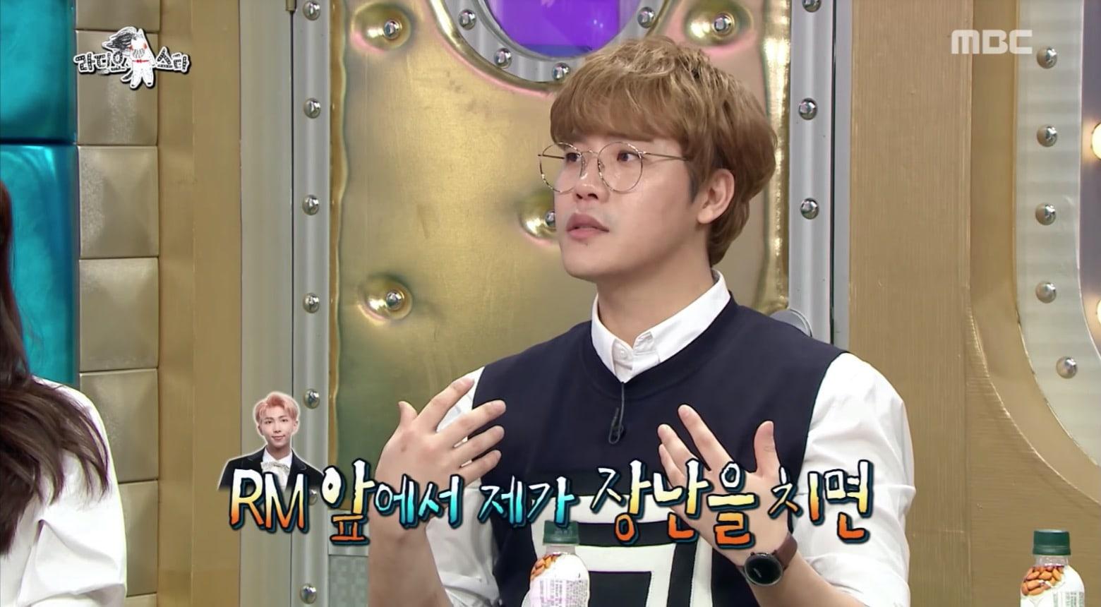 Lee Hyun explica cómo sus relaciones con Jin, Jimin y RM de BTS son diferentes 3