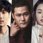 Kim Nam Gil, Kim Sung Kyun, And Honey Lee Confirmed For Upcoming SBS Drama