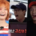 "Watch: ""Running Man"" Teases Spooky Halloween Special With Apink's Son Naeun, Ahn Hyo Seop, And Seo Young Hee"