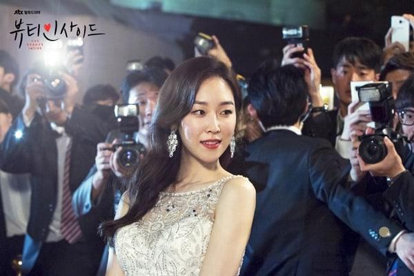 Seo Hyun Jin 'The Beauty Inside'
