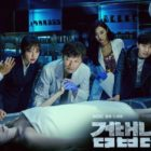"""Partners For Justice"" In Talks For Second Season"