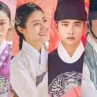 "EXO's D.O., Nam Ji Hyun, And More Say Goodbye To ""100 Days My Prince"""