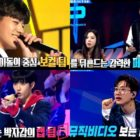 "Watch: Teen Idol Survival ""Under 19"" Reveals Self-Intro Videos From Contestants And Sneak Peek Of First Episode"