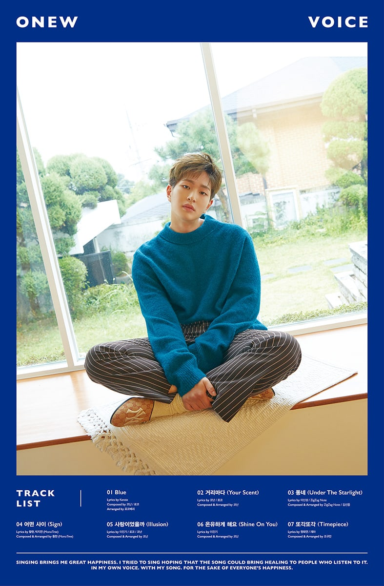 """Update: SHINee's Onew Reveals A Poignant First Look At """"Blue"""