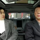 """Henry Spends Quality Time With His Dad In Toronto On """"I Live Alone"""""""